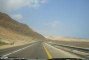 Унылая пустыня / Израиль
