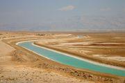 Фото с другой планеты / Израиль