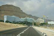 Несколько отелей / Израиль