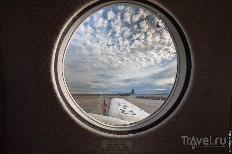 В аэропорту Пунта-Аренаса / Фото из Антарктики