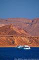 На фоне берега / Египет