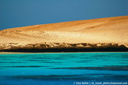 Фантастический пейзаж / Египет