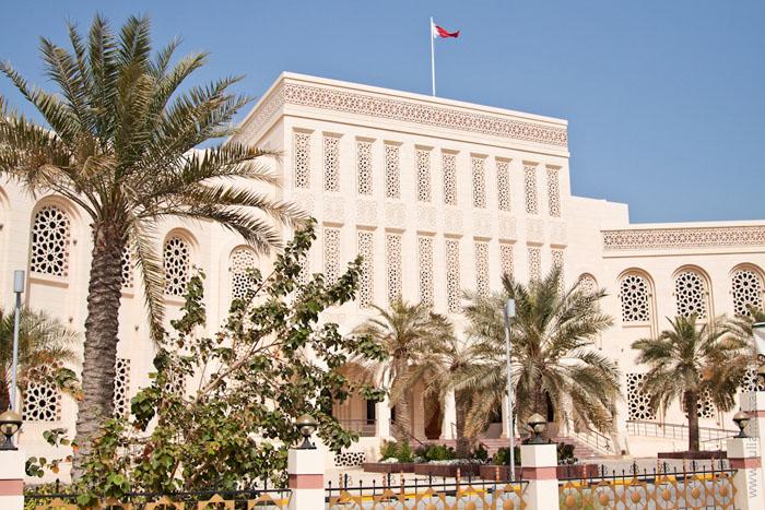 Национальная библиотека в Бахрейне / Фото из Бахрейна