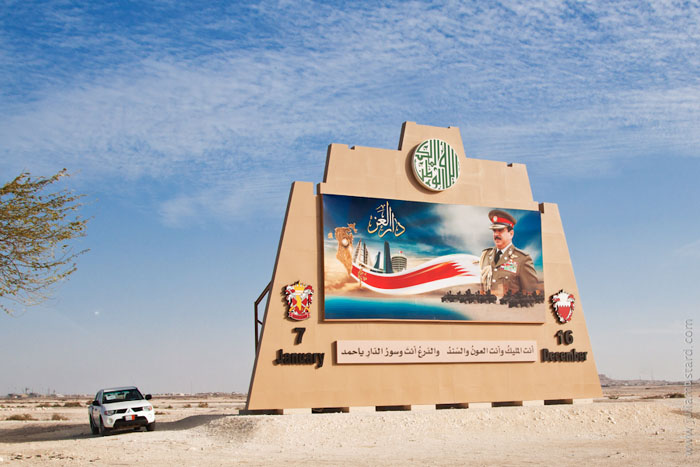 Стела в Бахрейне / Фото из Бахрейна