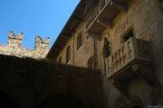 Балкон Джульетты / Италия