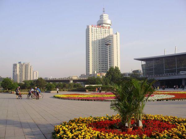 Где находится город нанкин разочаровался