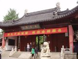 Храм Фуцзы / Китай