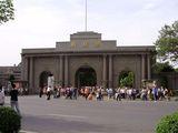 Вход в Президентский дворец / Китай