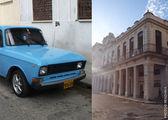Москвич и дом синьора Карраско / Куба