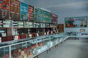 Гомеопатическая аптека / Корея - КНДР