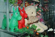 Магазин игрушек / Корея - КНДР