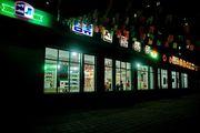 Обувной магазин / Корея - КНДР