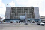 Здание банка / Гайана