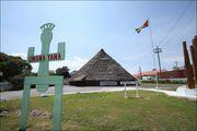 Жилье древних гайанцев / Гайана