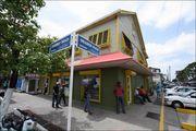 Район Тигрового Залива / Гайана
