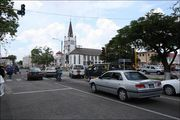 На широких улицах / Гайана