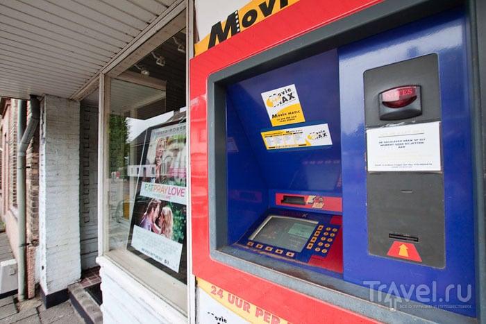 Автоматический прокат видеокассет в Барле / Фото из Бельгии