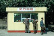 Ларек с фруктами / Корея - КНДР