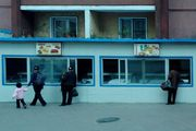 Уличное кафе / Корея - КНДР