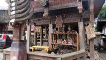 Сувенирная лавка / Индонезия