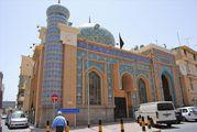 Шиитская мечеть / Бахрейн