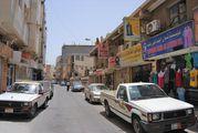 Витрины магазинов / Бахрейн