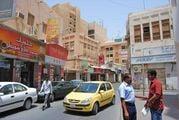 Беседа на клице / Бахрейн