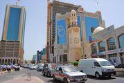 Центральная часть Манамы / Бахрейн