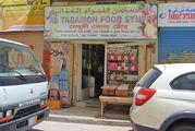 Свои магазины / Бахрейн