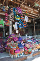 Выбор одежды / Мексика