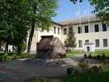 Памятный знак / Белоруссия