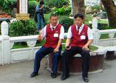 Мужчина с веером / Тайвань