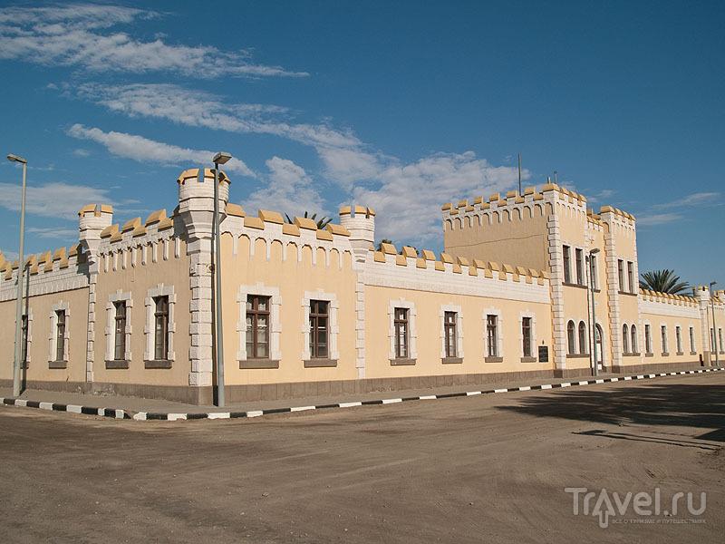 Бывшая тюрьма в Свакопмунде / Фото из Намибии