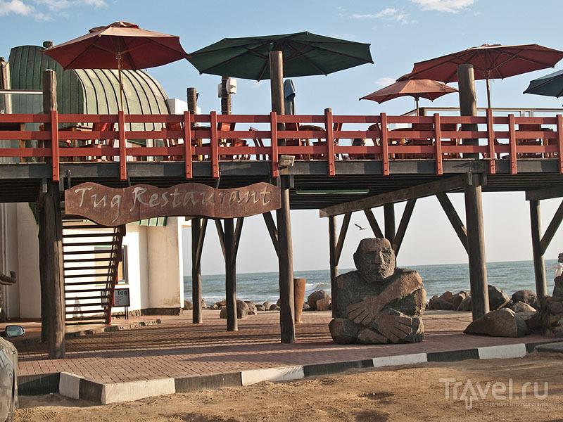 Ресторан Tug на пляже в Свакопмунде / Фото из Намибии