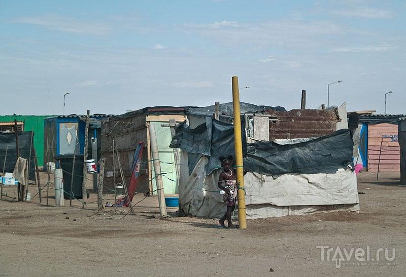 Самый бедный район Мондесы / Фото из Намибии