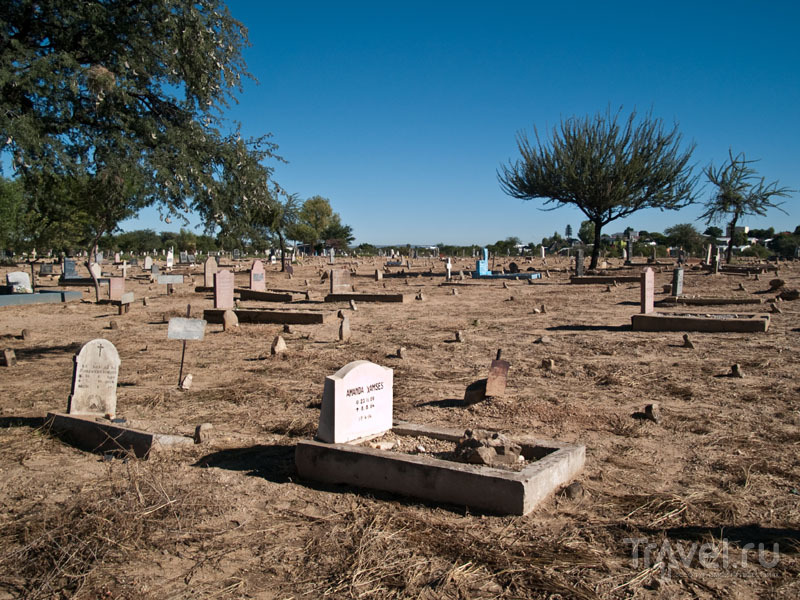 Мемориал Oschland Park Cemetery, Виндхук / Фото из Намибии