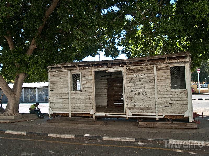 Вагончик производства фирмы МАN / Фото из Намибии
