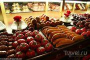 Овощи и фрукты / Германия