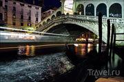 Мост Риальто / Италия