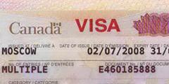 Pony express виза в канаду канадская виза