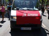 Коммунистические инициативы / Австрия