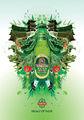 Реклама Tsingtao / Китай