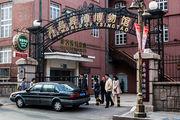 Вход в музей / Китай