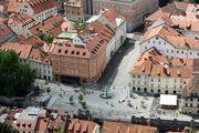 Фонтан на набережной / Словения