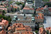 Здание университета / Словения