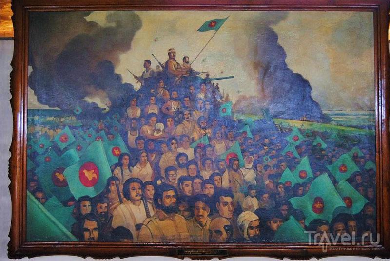 Картина из Военного музея в Дакке / Фото из Бангладеш