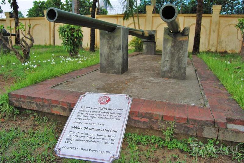 Ствол танка в Военном музее Дакки / Фото из Бангладеш