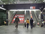 Реклама на лестнице / Чехия