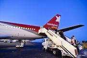 Посадка в самолет / Египет
