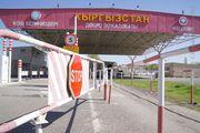 КПП в Узбекистан / Узбекистан